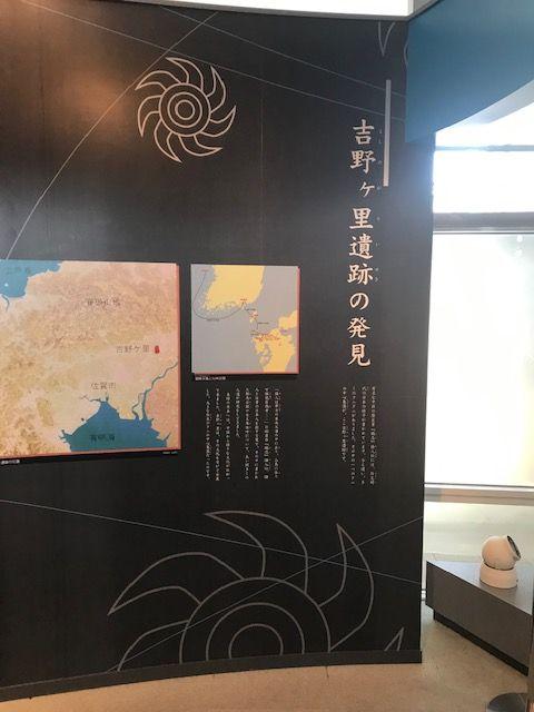 吉野ヶ里20190807-1