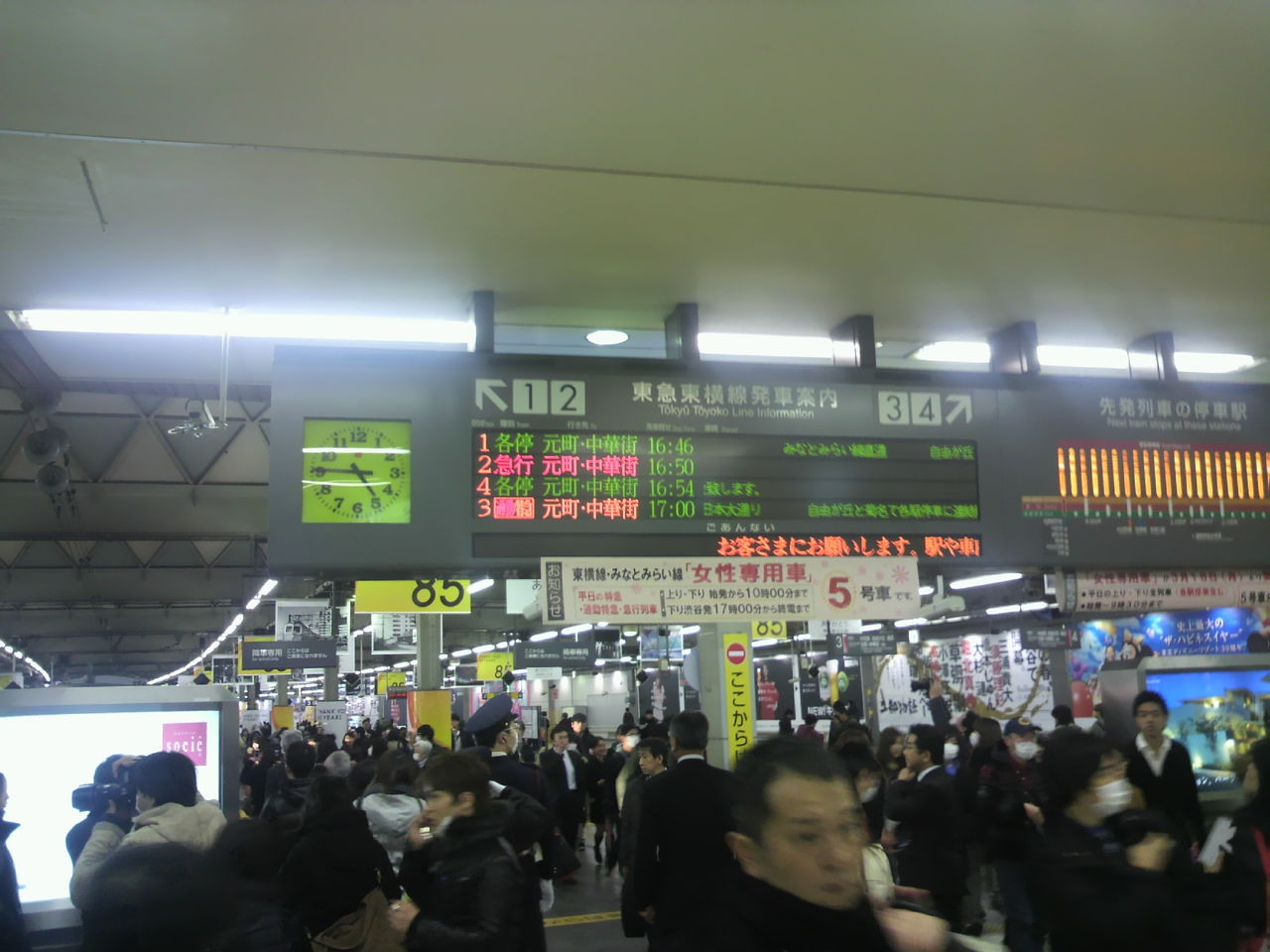 20130314渋谷駅2
