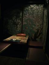 20110514光仙8座敷