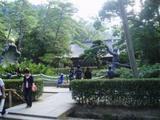 20090920出雲大社20・幸魂奇魂'