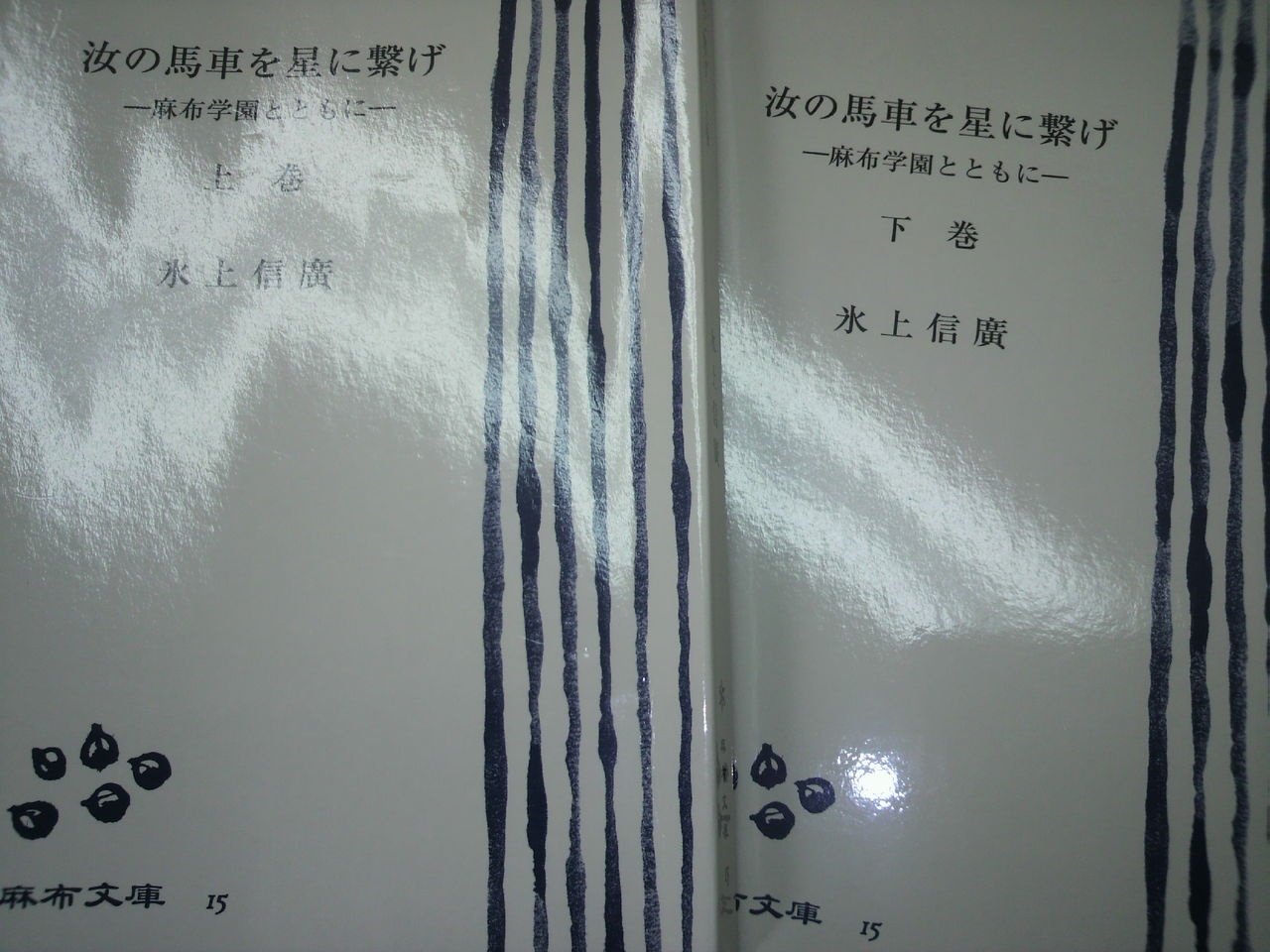 P1000026