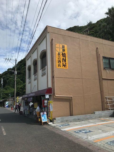 永吉酒店20190809-1