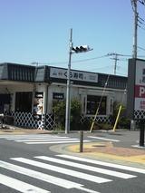 20120412くら寿司4