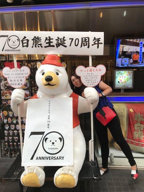 白熊20190809-1