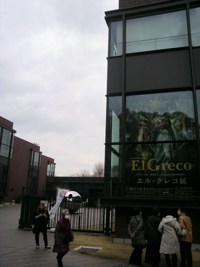 20130314上野4