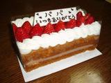 2008061父の日