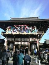 2013010109520000寒川神社4