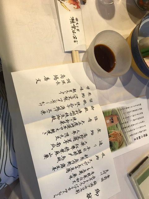 大正屋椎葉山荘20190806-3