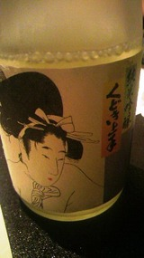 20110917金龍8くどき上手
