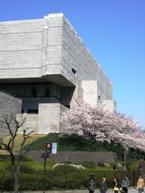 20120408最高裁判所2