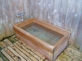 20100321熱海旅行かみむら98露天風呂
