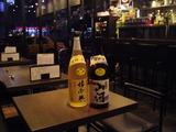 20120328BRIDD神田2まる
