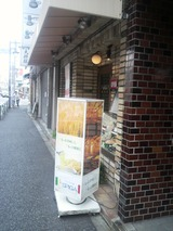 20120809SPIGA(根津)2