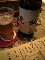 20110514光仙7地ビール