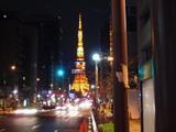 20081222東京タワー2