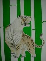 tamayura/tiger