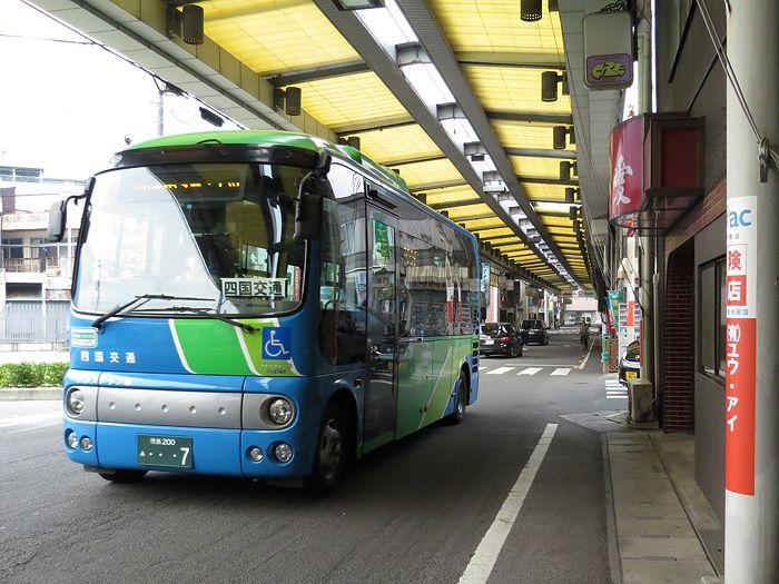四国交通バス 徳島200 あ・・・7...