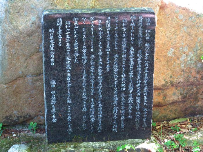 大山寺その1(西伯郡大山町) : ...