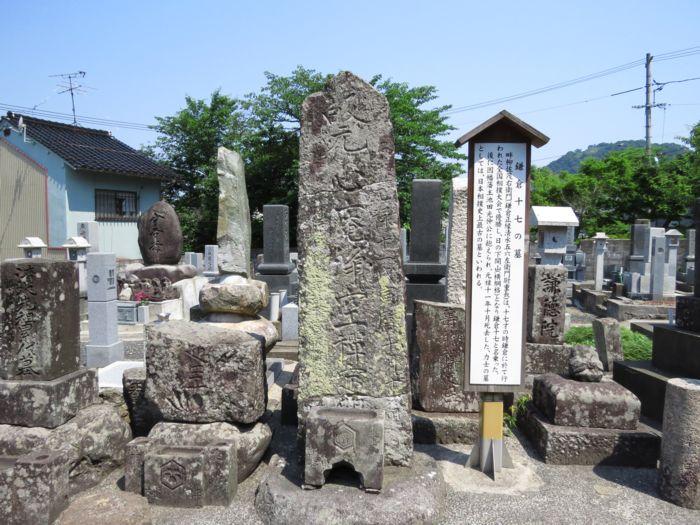 広徳寺(鳥取市) : 好奇心いっぱいこころ旅