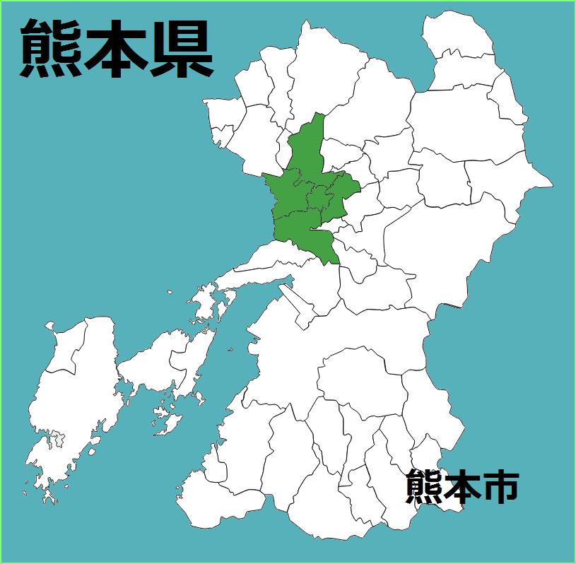 熊本市のマンホール蓋(熊本県) : 好奇心いっぱいこころ旅