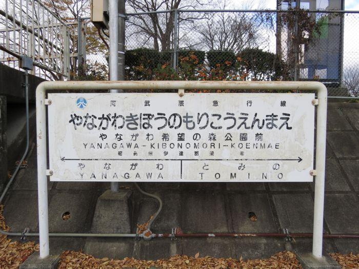 船木結と段原瑠々ともう一人が鎌倉旅行へ出掛ける!!!!!!!!!!!!!!!!!! YouTube動画>2本 ->画像>59枚
