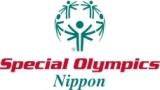 スペシャルオリンピックス