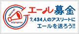 bokin_banner
