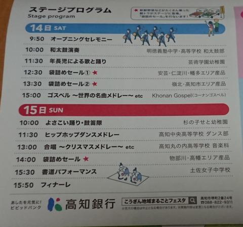 19-12-13-14-00-50-701_deco