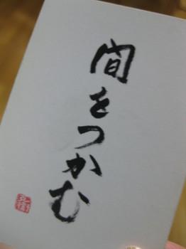 3e15c537.jpg