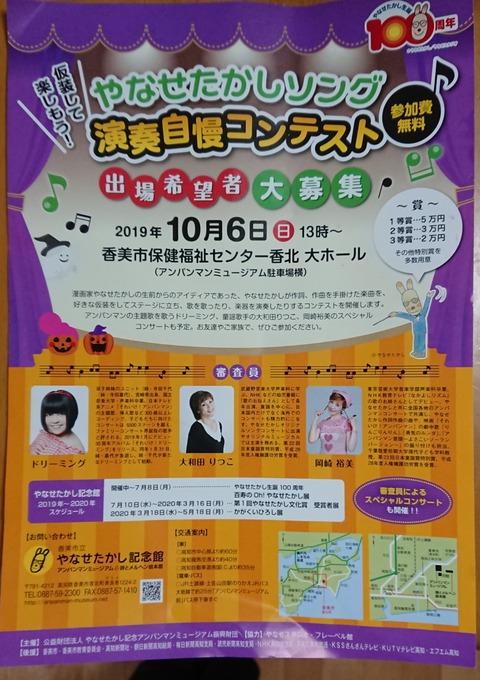 19-10-04-15-52-24-941_deco