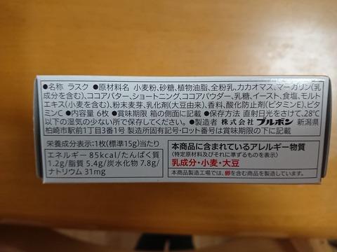 DSC_5689