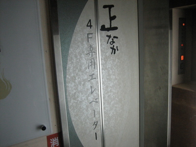 77cdb6e6.jpg