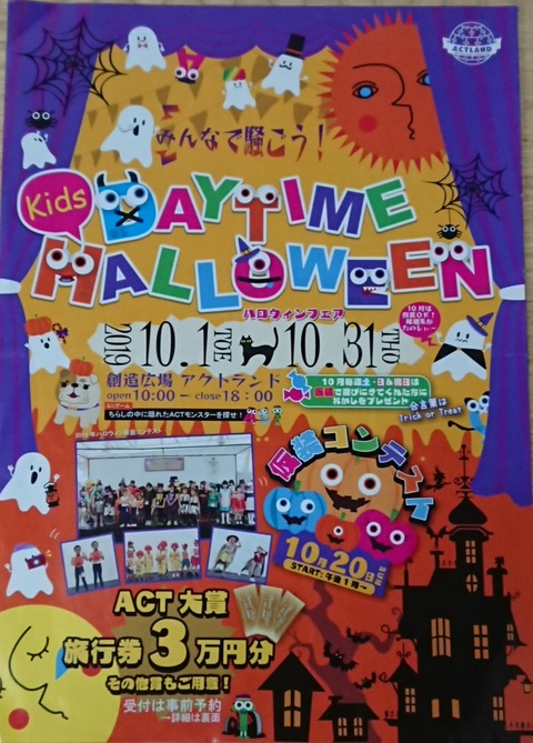 19-10-11-10-04-37-988_deco