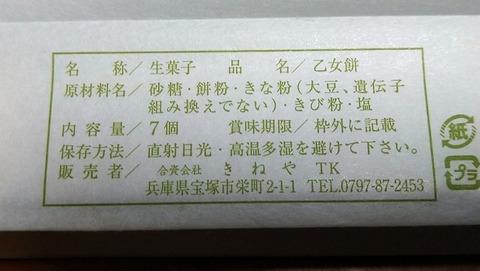 DSC_0527