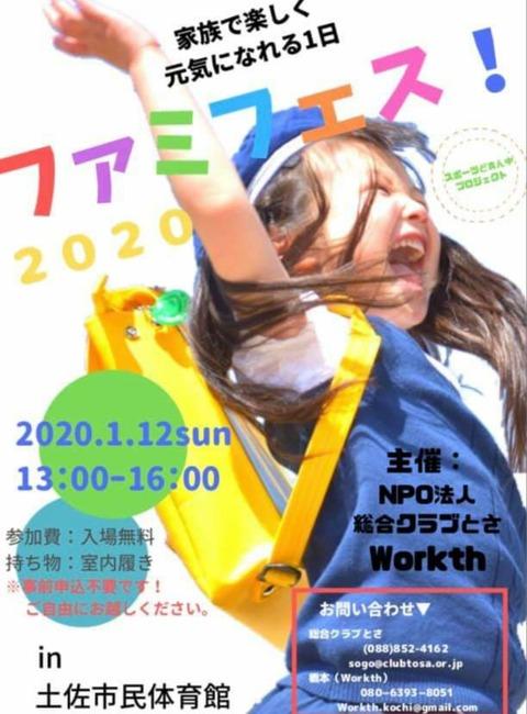 20-01-10-16-57-05-795_deco