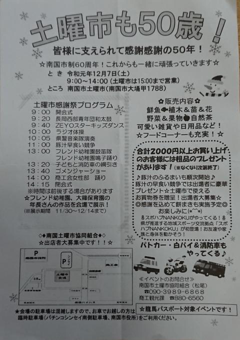 19-12-06-12-39-11-776_deco