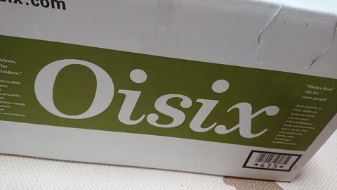 DSC_20