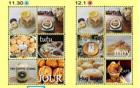 19-11-29-09-21-05-515_deco