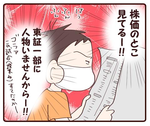 授業参観②2