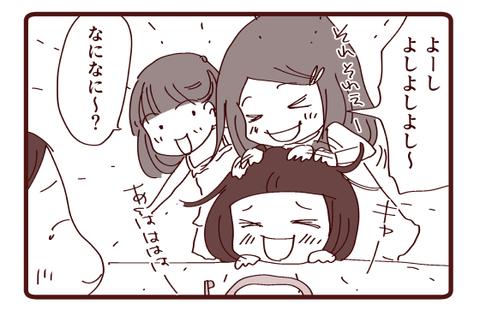 8月の海☆海と友達②4
