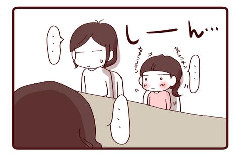 スクールカウンセラー①2