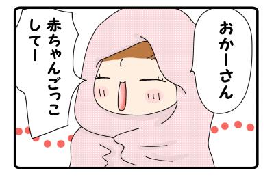 母、虫垂炎のとき!&ばぶばぶ赤ちゃんごっこ【更新のお知らせ】