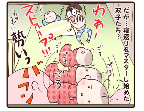 ねかしつけスタイル(双子6か月)