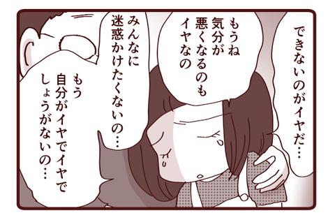 8月の海☆海の変容③3
