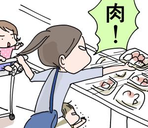 【元気ママ更新】『双子連れの買い物で母に必要なのはアレ!』