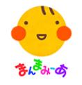 【第2話】『つわり?!』まんまみ~あさんにて更新中!