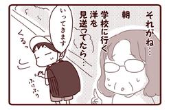 f27ba44c-s