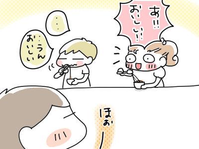納豆を、食べる!