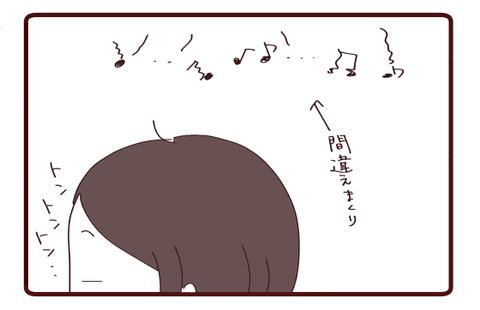 初のピアノ発表会②2