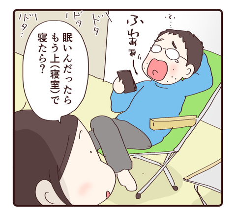 不器用なお父さん1